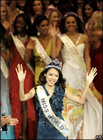 Miss China is crowned Miss World 2007