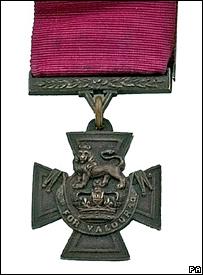 Victoria Cross (archive)