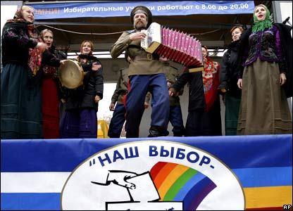 Artists perform at a polling station in Rostov-on-Don, southern Russia.