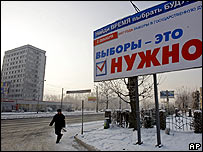 Billboard in Krasnoyarsk