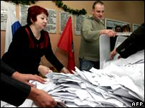 Ballot papers at a polling station in Moscow