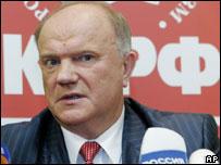 Геннадий Зюганов не пресс-конференции в Москве 3 декабря 2007 года