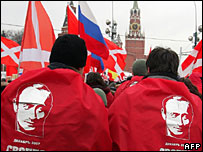 Members of a pro-Kremlin youth group hold a rally in Moscow