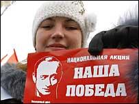 Юная поклонница политического курса Путина