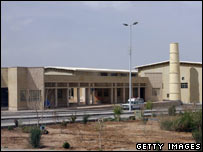 Natanz uranium enrichment facility, Iran