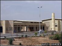 Natanz uranium enrichment facility, Iran