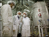 Iranian MPs at Isfahan uranium conversion facility. File photo