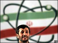 Iranian President Mahmoud Ahmadinejad. File photo