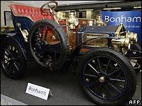 The world's oldest Rolls Royce - 3/12/2007