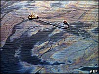 Exxon Valdez oil slick