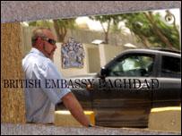 السفارة البريطانية في بغداد