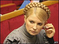 Юлия Тимошенко (фото 4 декабря)