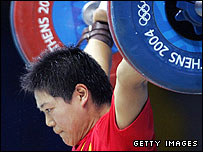 Chinese weightlifter Liu Chunhong