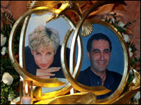 The shrine to Dodi and Diana in Harrods