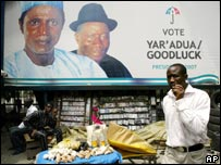 President Yar'Adua's campaign poster