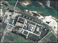 An aerial view of the Yongbyon nuclear site (2002 file picture)