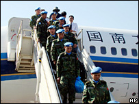 Chinese peacekeepers arrive in southern Darfur (24 November 2007)