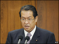 Japanese Justice Minister Kunio Hatoyama