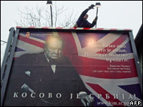Poster of Churchill in Belgrade