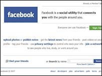 Facebook logo (BBC)