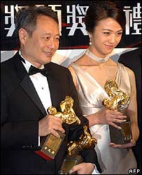 Ang Lee with Tang Wei