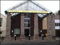 Falkirk Royal Infirmary