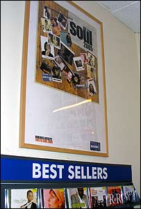 Poster promoting Soul Brother compilation album