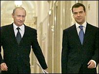 Vladimir Putin y Dmitri Medvedev