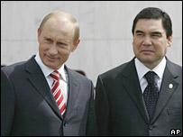 Russian President Vladimir Putin with Gurbanguli Berdymukhamedov