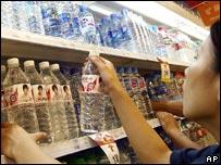 Bottled Wahaha water
