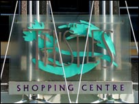 Thistle Centre sign