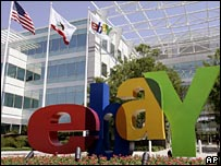 Ebay headquarters, San Jose