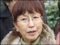 Tamaki Matsuoka