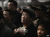 Nanjing residents at ceremony