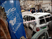 UN flag near the body's wrecked offices in Algiers (11 December 2007)