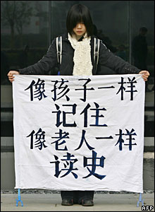 Young woman holds a banner in Nanjing