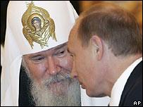 Алексий II и Владимир Путин