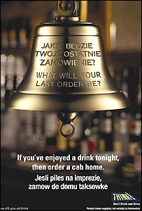 Drink drive poster in Polish