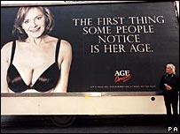Anti-ageism ad