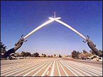 The Baghdad Arch