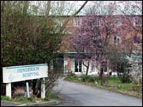Henderson Hospital (Picture: South West London and St George's Mental Health NHS Trust)