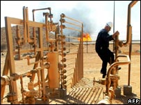 Iraqi oil facility