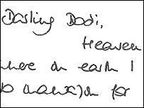 Diana's letter to Dodi