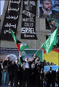 Hamas rally in Gaza City on 15 December