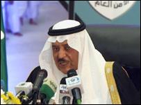 وزير الداخلية السعودي، الأمير نايف
