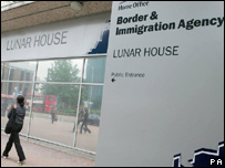 The Home Office's Border and Immigration Agency