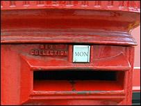 Royal Mail post box [generic]