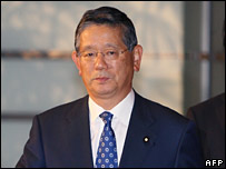 Japan's Chief Cabinet Secretary Nobutaka Machimura