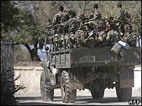 قوات اثيوبية