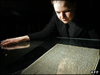 A version of the Magna Carta on display